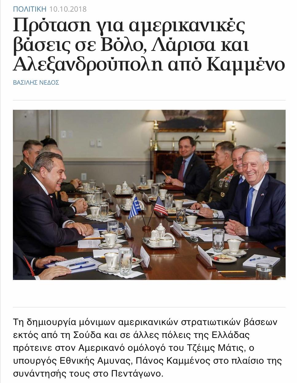 Η μεγάλη δικαίωση του Πάνου Καμμένου και των επιλογών του στις αμυντικές συνεργασίες της χώρας.