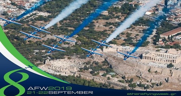 Athens Flying Week: Ελιγμοί που κόβουν την ανάσα (βίντεο) #AFW2019