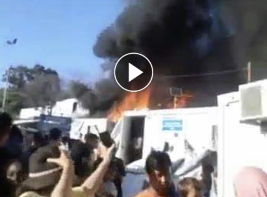 Πνίγεται στους καπνούς και τη φωτιά ο καταυλισμός στη Μόρια. Πληροφορίες ακομη και για νεκρούς.
