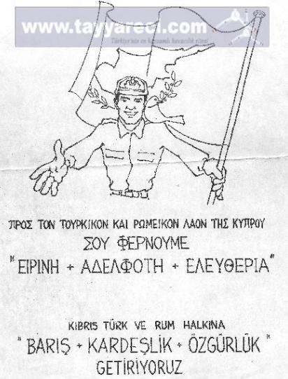 Τα προπαγανδιστικά φυλλάδια των βαρβάρων εισβολέων στην Κύπρο – Ιστορικό ντοκουμέντο.