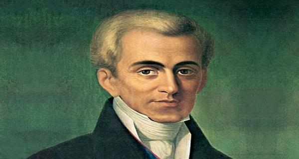 kapodistrias ioannis