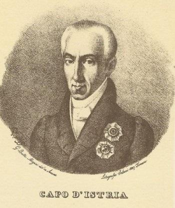 kapodistrias ioannis1