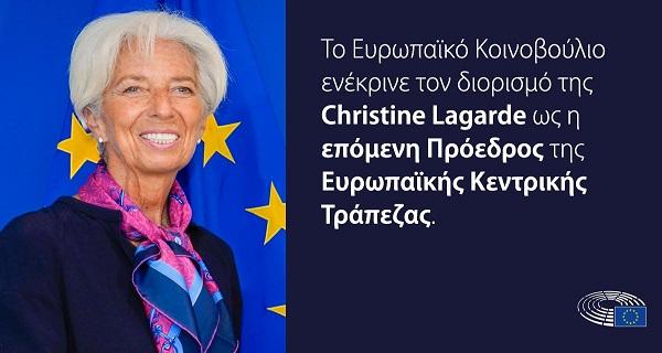 Επίσημο: Ευρωκοινοβούλιο -«Πράσινο φως» για Λαγκάρντ στην ΕΚΤ