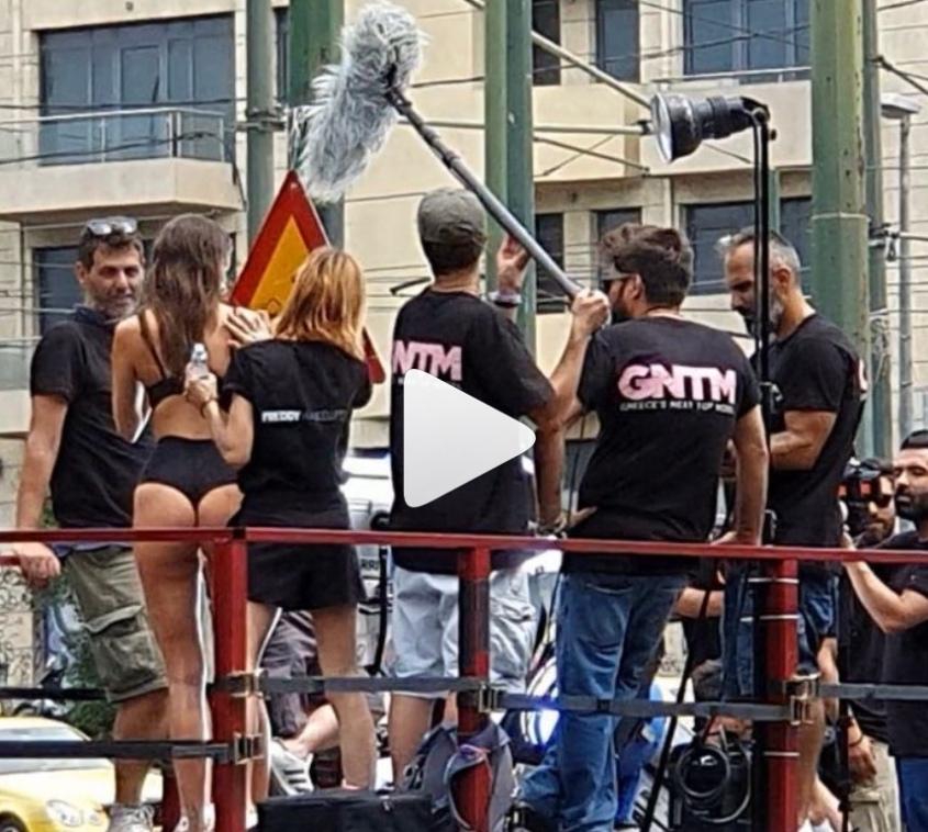 Στις 15 Ιουλίου γυρίστηκε το επεισόδιο του next top model με την νταλίκα στους δρόμους της Αθήνας.