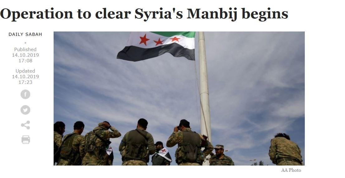 ΕΚΤΑΚΤΟ Daily Sabah: Ξεκίνησε η τουρκική στρατιωτική επιχείρηση στην πόλη Μάνμπιτζ.