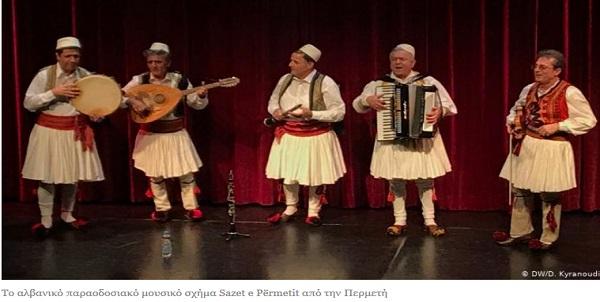 albanian band paradosiako