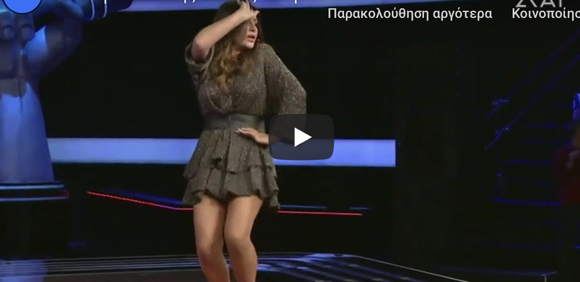 ΣΕΙΣΤΗΚΕ η σκηνή του The Voice με το τσιφτετέλι της Ελενας Παπαριζου.  #thevoicegr