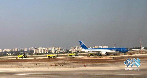 israeli air force one2