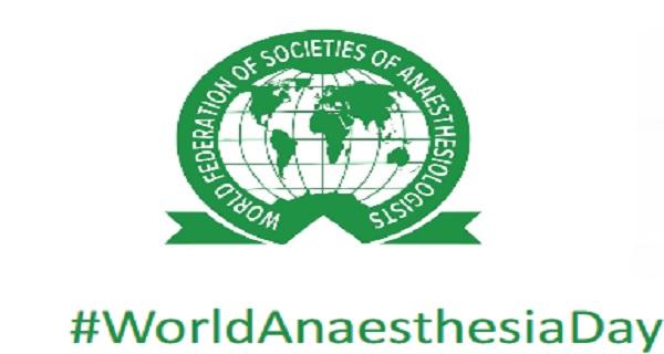 Παγκόσμια Ημέρα Αναισθησιολογίας
