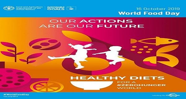 Παγκόσμια Ημέρα Διατροφής- Παγκόσμια Ημέρα Άρτου