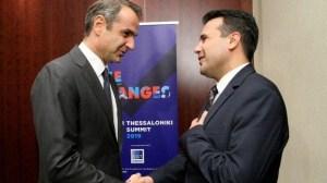 Δίνουν 6 μήνες ζωής ακόμη στην κυβέρνηση Μητσοτακη. Πρόωρες εκλογές τον Απρίλιο του 2020 βλέπει ξένη πρεσβεια.