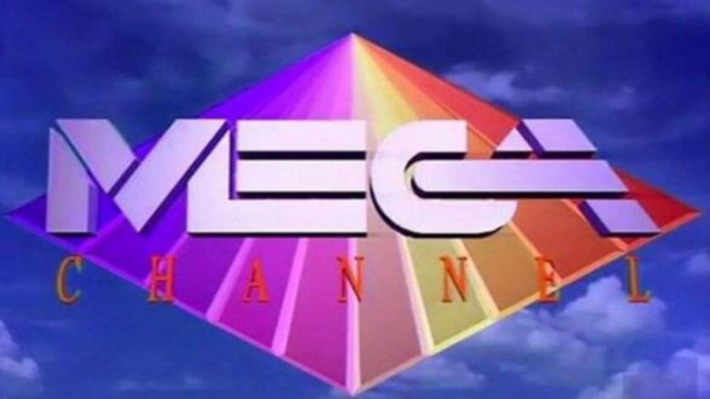 Σήμερα το MEGA θα γινόταν 30 χρόνων.