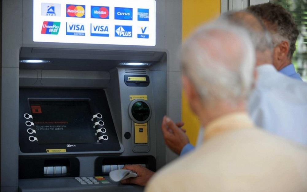 Αναδρομικά: Από 1.350€ έως 30.000€ για συνταξιούχους.