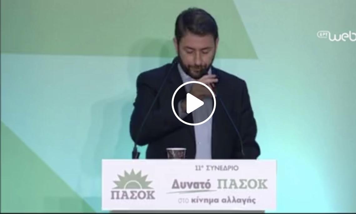 ΤΗΝ ΤΣΑΚΙΣΕ. Ανδρουλακης σε Φωφη: Το συνέδριο δεν είναι αντάξιο της ιστορίας μας.