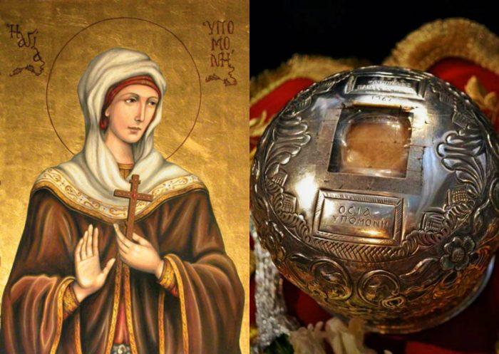Η Αγία Υπομονή. Η αυτοκράτειρα που έγινε μοναχή και προστάτιδα των φτωχών.