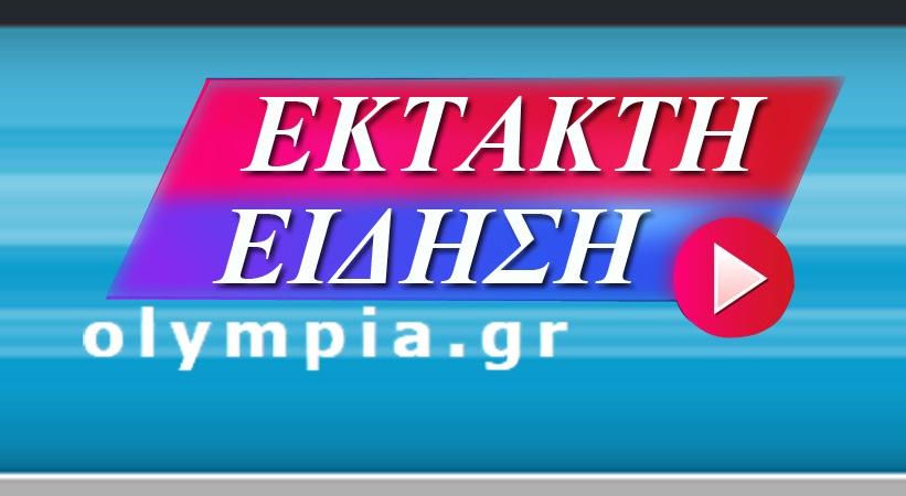 ΕΚΤΑΚΤΟ: Ο ιταλός υπουργός ανακοινώνει ευρωπαϊκή στρατιωτική δύναμη για την Λιβύη!!