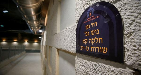 jerusalem underground cemetery4
