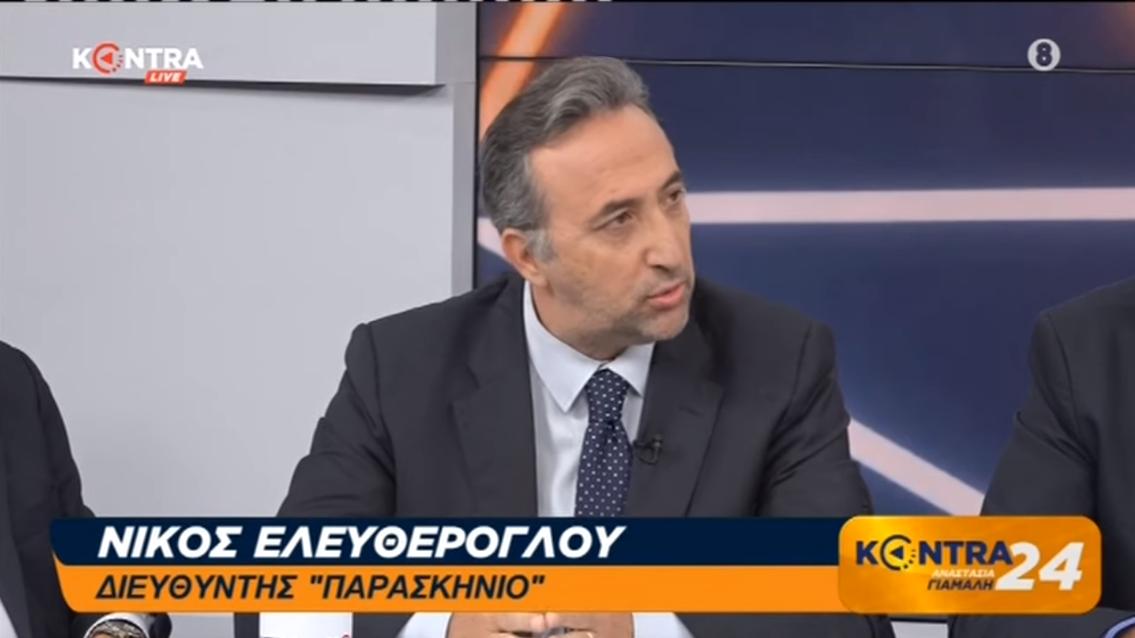 """""""Ο Δημήτρης Αβραμόπουλος σε νέο υπουργείο μεταναστευτικής πολιτικής"""" [video]"""