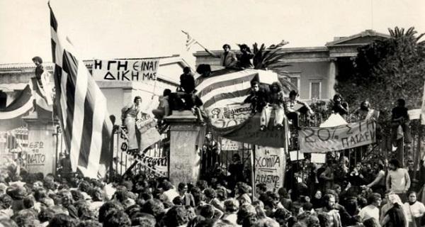 Τι συνέβη 15 Νοεμβρίου 1973 στο Πολυτεχνείο