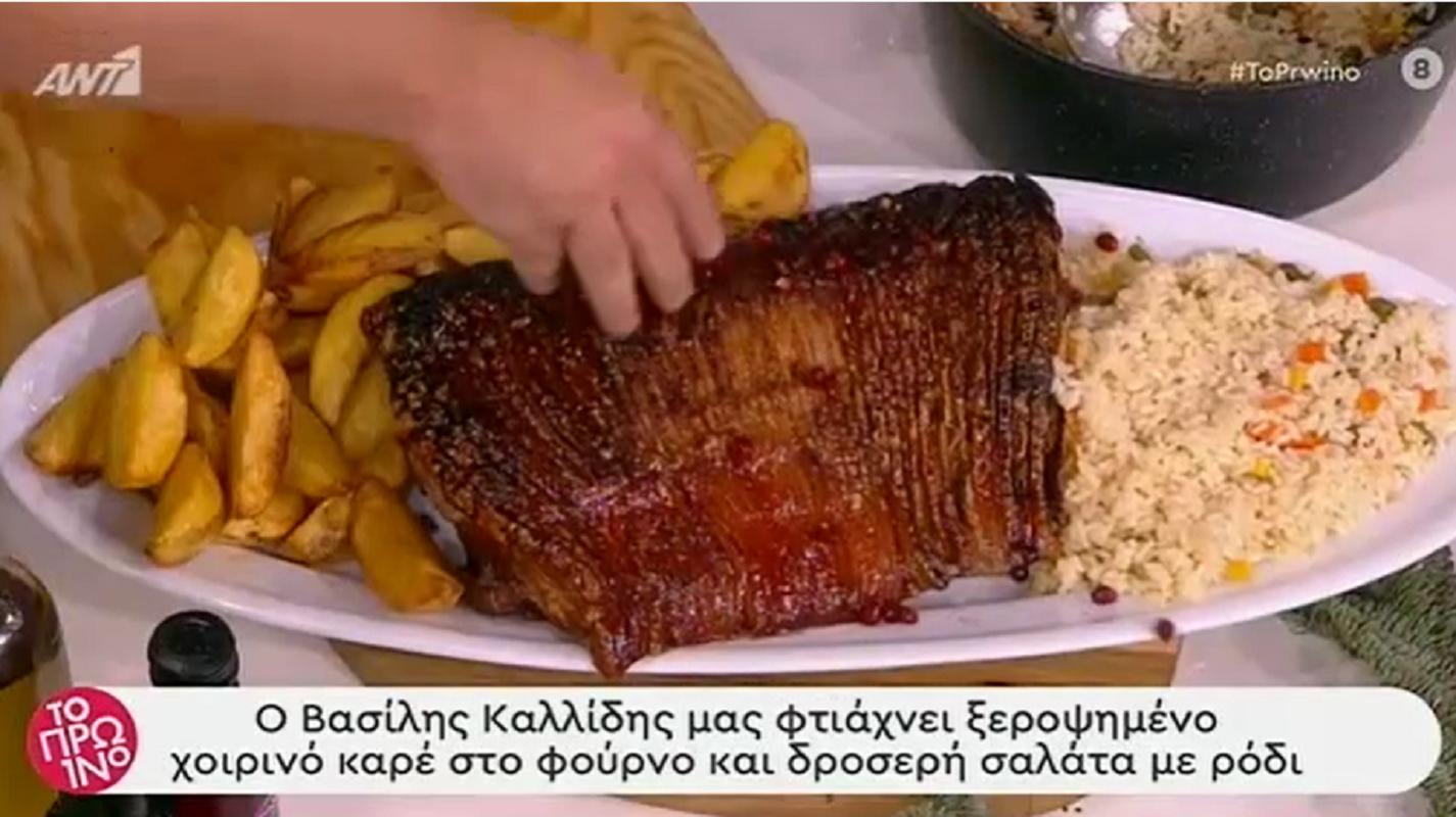 Χριστουγεννιάτικο τραπέζι 2019 : Ο Βασίλης Καλλίδης φτιάχνει τραγανό χοιρινό καρέ στο φούρνο και δροσερή σαλάτα με ρόδι [video]