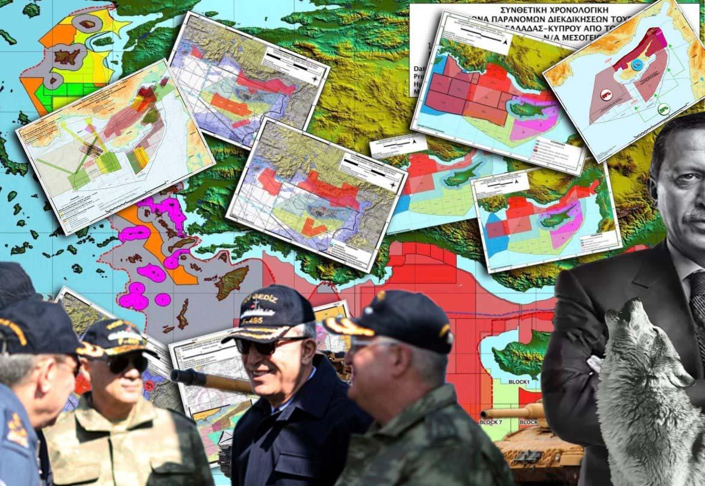 « Ελληνοτουρκικά: Κατάσταση Έκτακτης Ανάγκης» Στη Γαλάζια μας Πατρίδα…