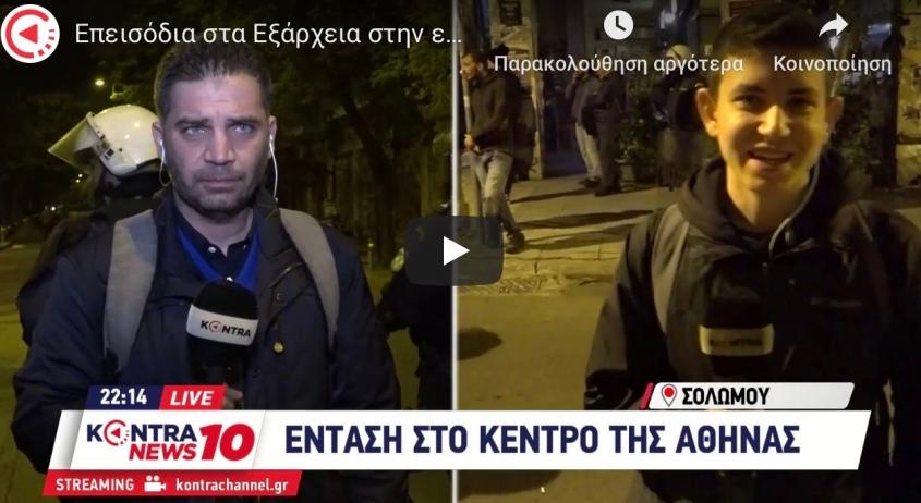 Ο δημοσιογράφος Απόστολος Φουρνατζόπουλος που ξεχώρισε με τον δεοντολογικά άρτιο σχολιασμό για τα πρόσφατα περιστατικά αστυνομικής βίας στα Εξάρχεια.