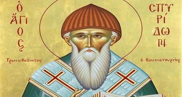 Ο Άγιος Σπυρίδωνας και οι παραδόσεις
