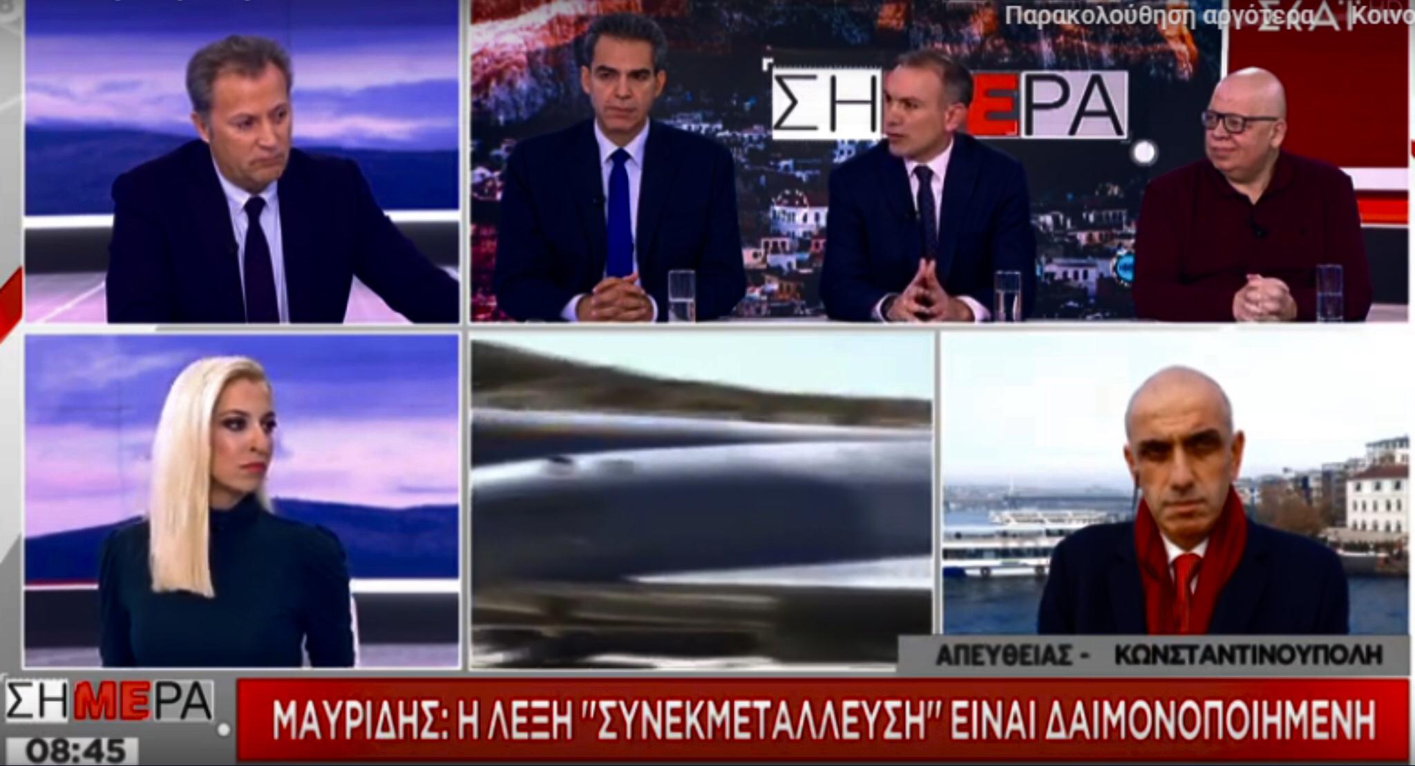 «Η συνεκμετάλλευση του Αιγαίου είναι ο δρόμος της λογικής» λέει ο εκδότης του ΦΙΛΕΥΘΕΡΟΣ στο τουρκοκαναλο του ΣΚΑΪ [video]