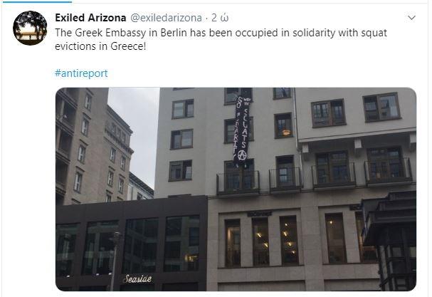ΕΚΤΑΚΤΟ Εισβολή στην Ελληνική πρεσβεια στο Βερολίνο.