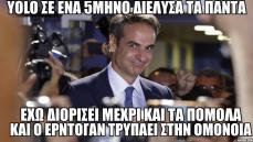 ELsakHCWwAA9jE-