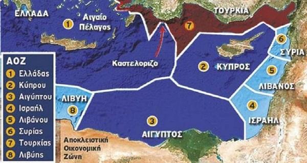 Όταν η Αθήνα (ελέω ΓΑΠ) «διέγραφε» την ΑΟΖ του Καστελόριζου για να μην ενοχλεί την Άγκυρα (βίντεο)