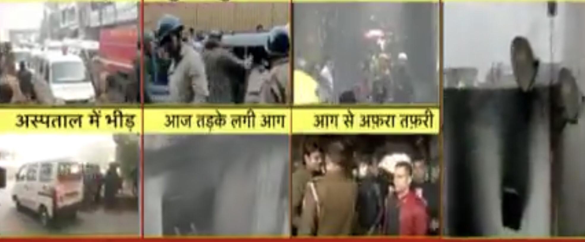 Τώρα: Στις φλόγες εργοστάσιο στο Νέο Δελχί με δεκάδες νεκρούς