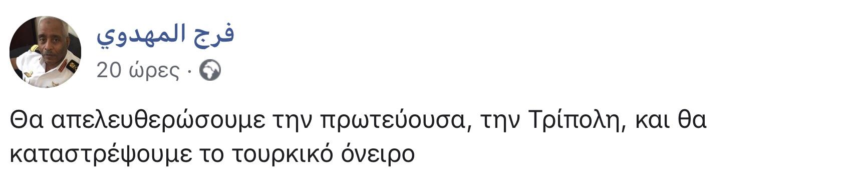 img 2292