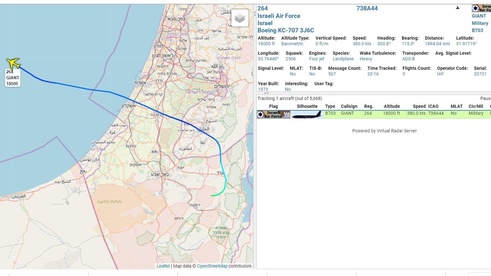 Έκτακτο – Ισραηλινά F-16 αυτή την στιγμή πάνω από το τουρκικό Γιαβούζ!