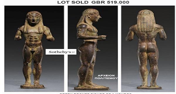 Ο αρχαίος ΛΑΚΩΝΙΚΟΣ ΚΟΥΡΟΣ, ο αφιερωμένος στον ΑΠΟΛΛΩΝΑ, που δεν θα ξαναδείτε ποτέ… Πουλήθηκε 520.000 αγγλικές λίρες!