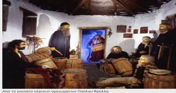 Ο καλόγερος που θυσιάστηκε στο Κούγκι όταν οι Σουλιώτες αναγκάστηκαν να παραδώσουν τα όπλα τους στους Τούρκους