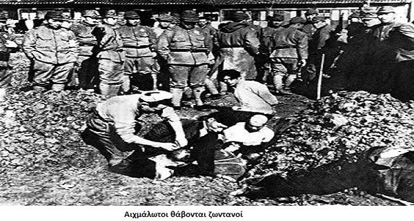 Η Σφαγή της Ναντσίνγκ- Μαζική δολοφονία, γενοκτονία και πολεμικοί βιασμοί