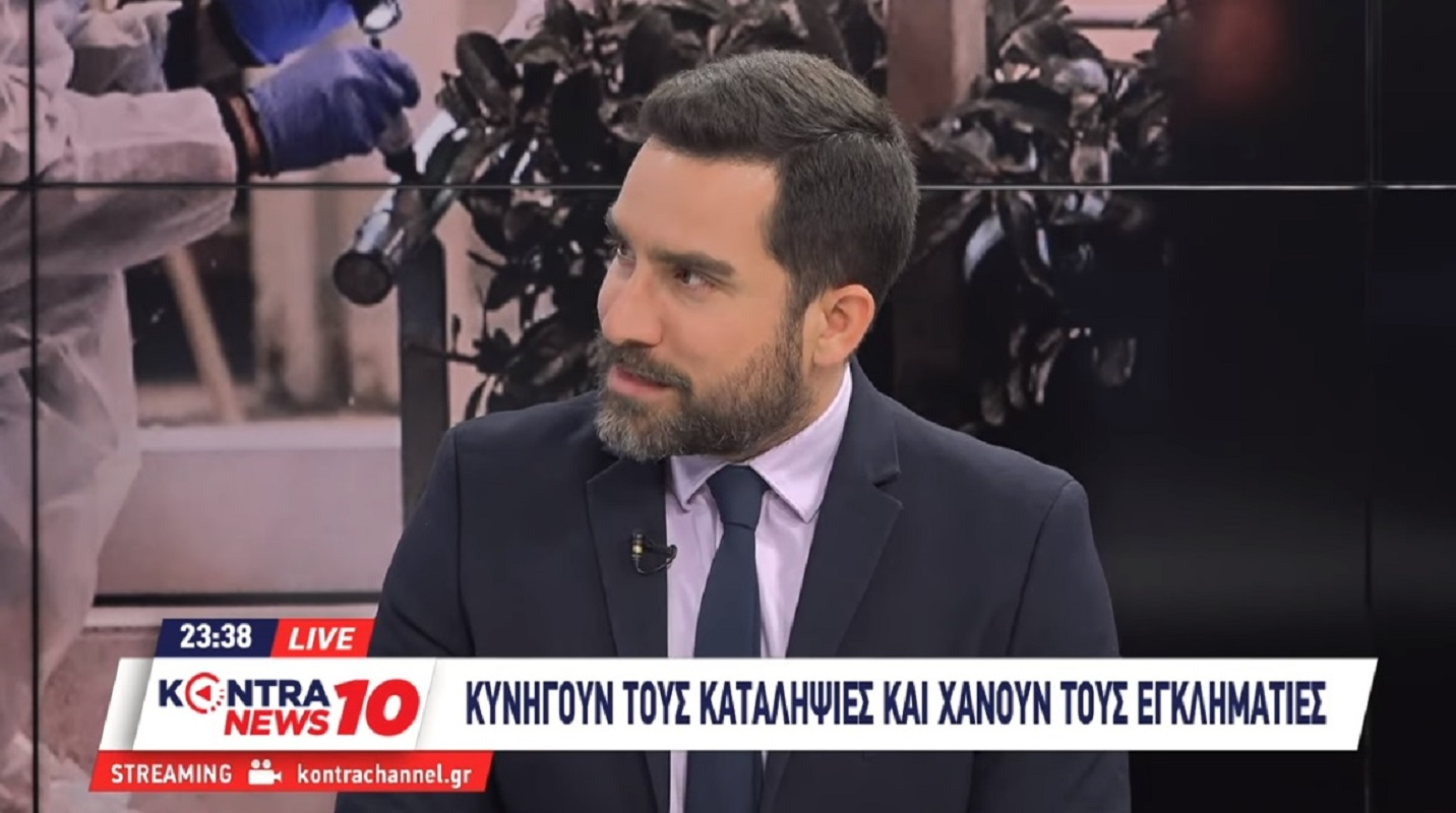 "Ο Φοίβος Κλαυδιανός ΞΕΜΠΡΟΣΤΙΑΖΕΙ τον Μιχάλη Χρυσοχοϊδη: ""Κυνηγούν καταληψίες και χάνουν Εγκληματίες, Μαφιόζους και Ακροδεξιούς"" ΔΕΙΤΕ ΤΟ [ΒΙΝΤΕΟ]"