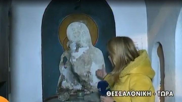 ΕΚΤΑΚΤΟ Έκαψαν εικόνα της Παναγίας σε εκκλησάκι στην καρδιά της Θεσσαλονίκης.