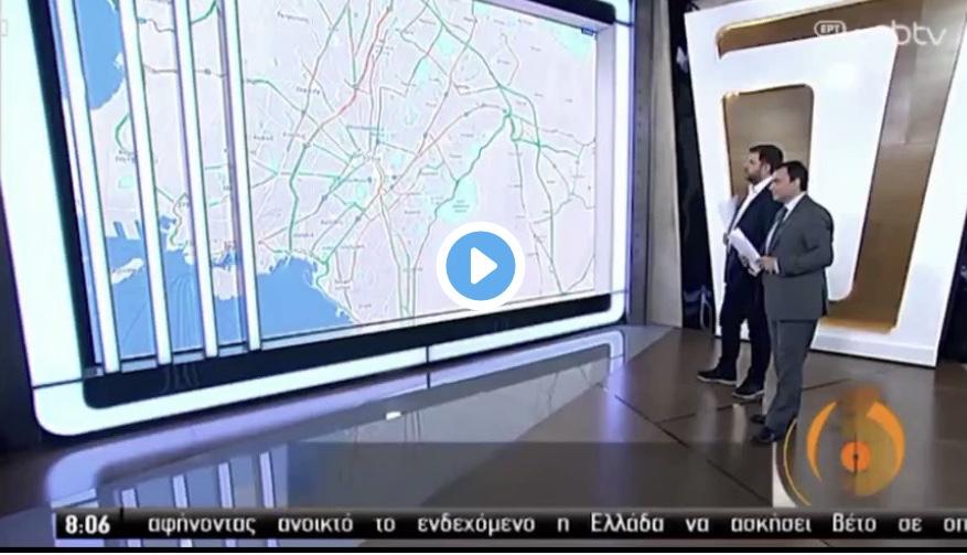 Σκίζουν τα πτυχία τους οι παρουσιαστες του BBC βλέποντας ΕΡΤ.