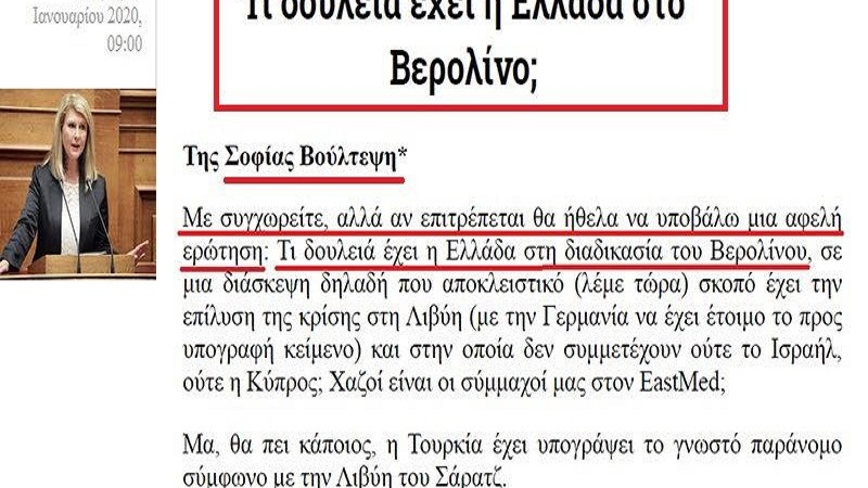 Οταν έχεις φάει 8-0 από την Τουρκία θες μια Βούλτεψη κόλακα να λέει πως έσκισες τους κουρέλες