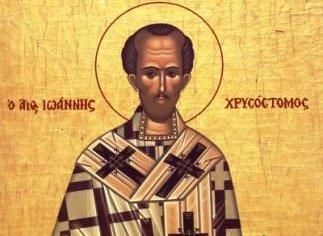 Ποιοι ήταν οι τρεις ιεράρχες και πόσο σημαντικοί υπήρξαν για την ορθόδοξη πίστη και τον Ελληνισμό. Τι κρύβεται τελικά πίσω από την απόφαση της κυβέρνησης να καταργηθεί από σχολική αργία η ημέρα της γιορτής τους;
