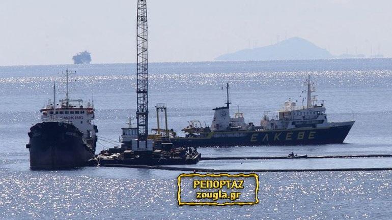 Στο μικροσκόπιο των Αρχών το επικίνδυνο πλοίο που μετακινείται εντός ζώνης λιμένος Πειραιώς.