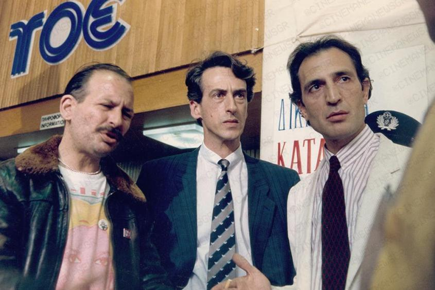Έφυγε από τη ζωή ο αγαπημένος πρωταγωνιστής Δημήτρης Κοτανίδης. Τον αγάπησε όλη η Ελλάδα στη Λούφα και Παραλλαγή.