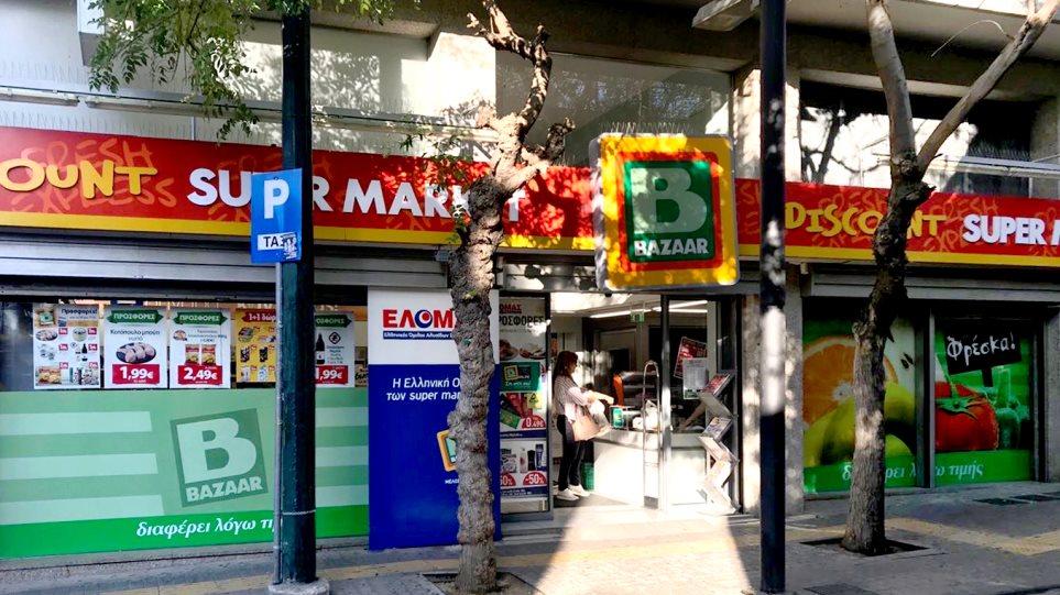 Έφυγε από τη ζωή ένας από τους σημαντικότερους Έλληνες επιχειρηματιες ο πρόεδρος των σουπερ μάρκετ Bazaar Δήμος Βερούκας στα 56 του μόλις χρόνια.