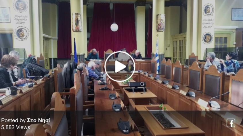 Χαστούκι στην κυβέρνηση από την περιφέρεια Βορείου Αιγαίου. Διακόπτει κάθε συνεργασία με την κυβέρνηση μέχρι την ανάκληση της ΠΝΠ για την επίταξη.