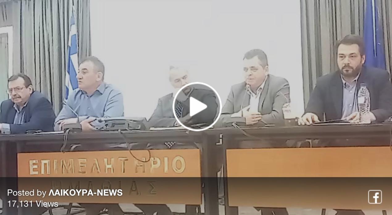 Υπουργός του Μητσοτακη: Δεν θα καθίσω εδώ να φάμε ξύλο και από τους παοκτσήδες.