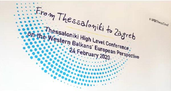 Κοινή Διακήρυξη της Διάσκεψης Υψηλού Επιπέδου για την Ευρωπαϊκή Προοπτική των Δυτικών Βαλκανίων