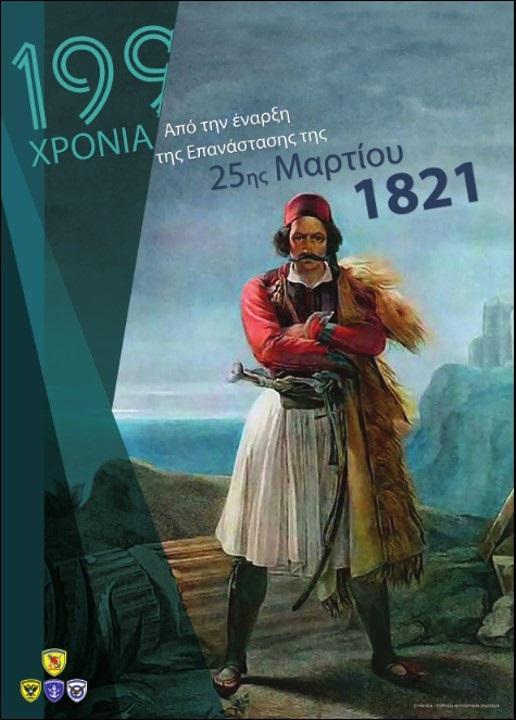 keimeno geetha 1821 1