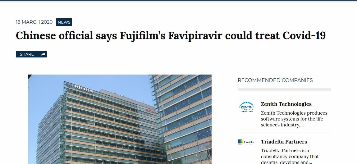 Screenshot_2020-03-19 Favipiravir by Fujifilm may treat Covid-19, say Chinese officials